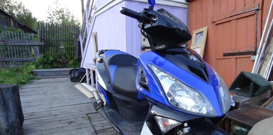 Договор купли продажи скутера